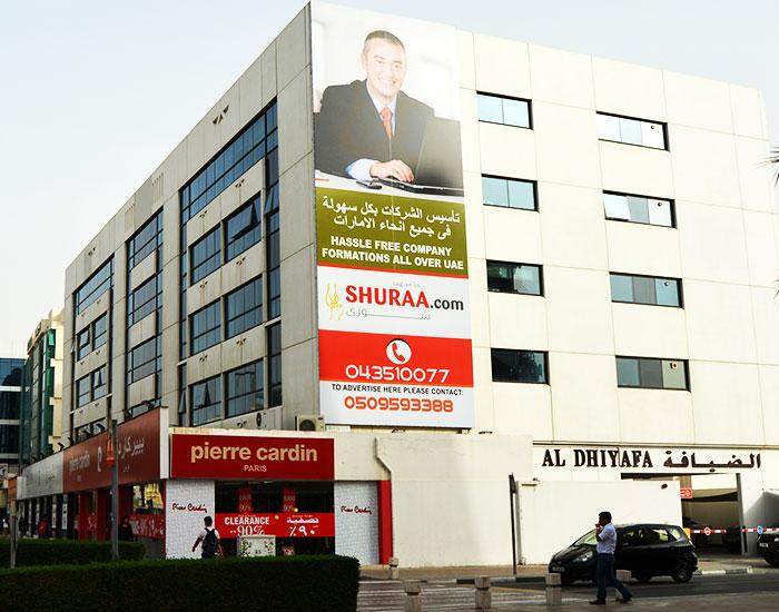 Al Diyafah St - Al Satwa