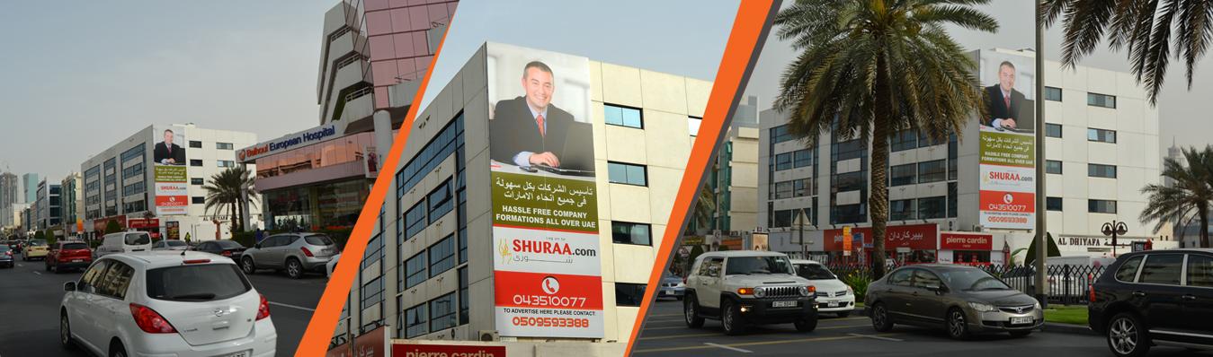 Billboards Advertising Dubai