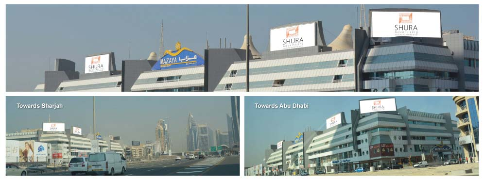 Mazaya Center Sheikh Zayed Road Lightbox Advertising