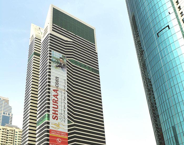 Nassima Tower - Sheikh Zayed Road