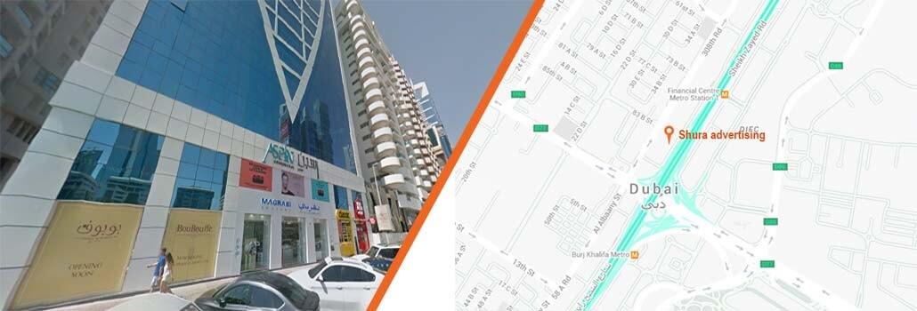 shura advertising maps